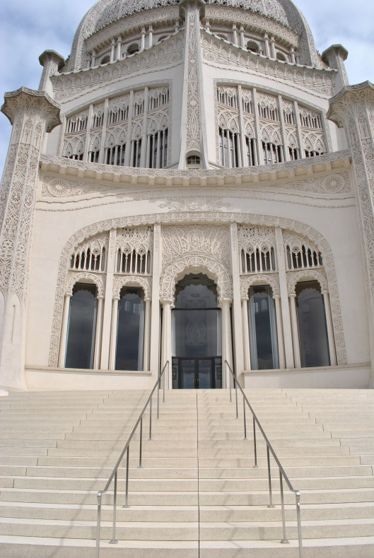 bahai house of worship door