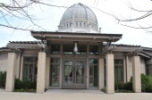 bahai house of worship welcome center