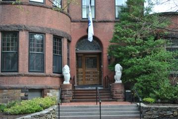 Providence Biltmore CZT 27 city views first unitarian church neighbor