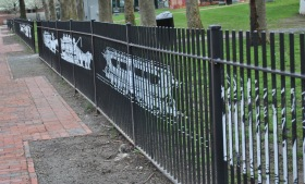 Providence Biltmore CZT 27 fence art view